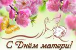 c_150_100_16777215_00_images_headers_S_dnem_materi.jpg