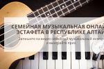 c_150_100_16777215_00_images_news_2014_jan_Muzik.jpg